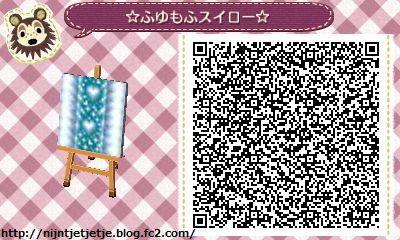 winter snow Mofu waterway ☆ ☆ winter snow Mofu waterway  TILE#2<-- gose with ☆ design Yukishiba & Heart Eye style ☆ , Ice cube road, winter softly stairs, ☆ snow and rabbit starlit sky waterway :)