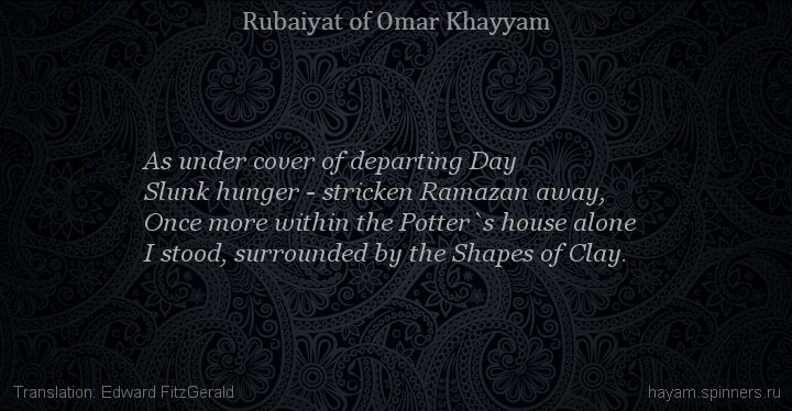 As under cover of departing Day | Omar Khayyam | Rubaiyat in English