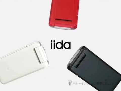 IIDA MISORA - YouTube