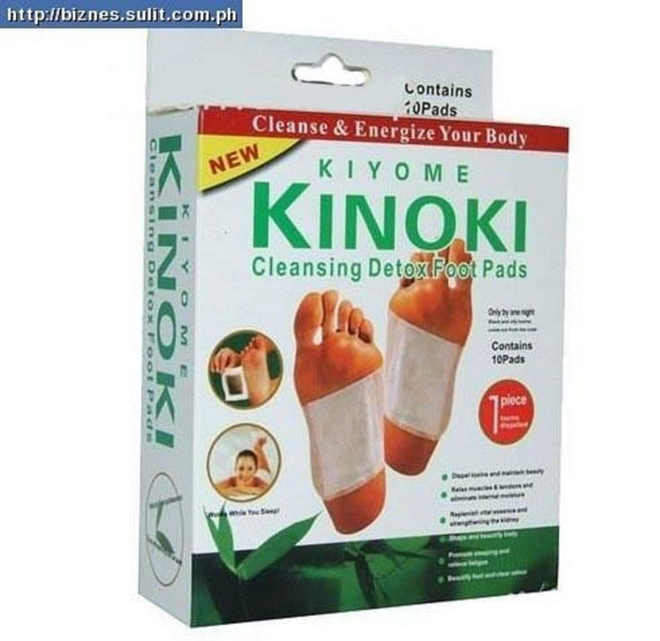 10 x Kinoki Detox Foot Pad Patches Remove Harmful Body Toxins Boxed Health - https://www.trolleytrends.com/?p=608783