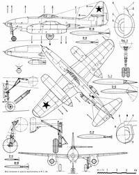 Су-9 (Первый) 3