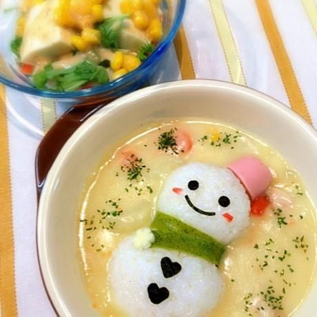 日本人のごはん/お弁当 Japanese meals/Bento. 雪だるまシチュー snowman stew - I think this link might be bad or suspect. But the idea is cute and the picture might inspire someone.