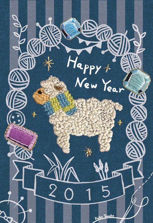 刺繍をトリミングして、コラージュしてみた。年賀状これにしようかな。