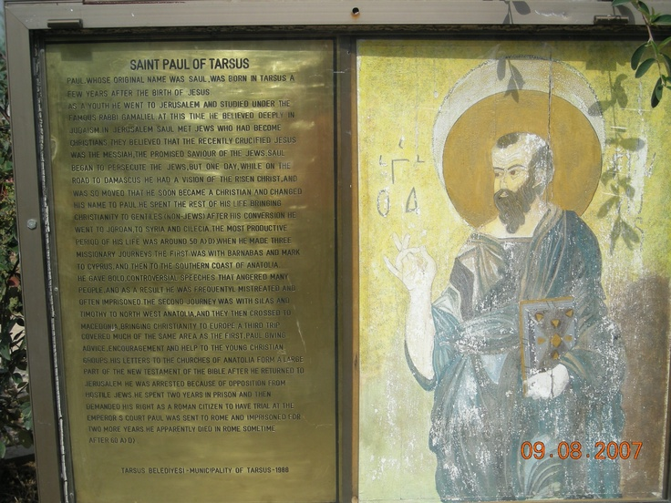 St Paul of Tarsus, Turkey 9-8-2007...