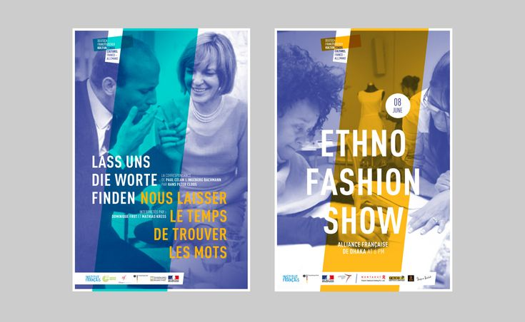 Identité visuelle du Fonds Culturel Franco-Allemand