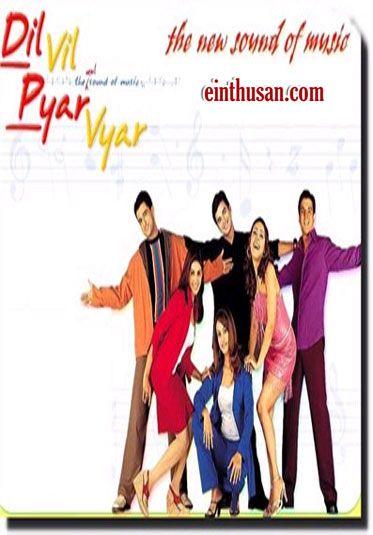 Dil Vil Pyar Vyar Hindi Movie Online - Sanjeev Puri, Sujit Sen and Vivek Vaswani. Directed by Anant Mahadevan. Music by Rahul Dev Burman. 2002 Dil Vil Pyar Vyar Hindi Movie Online.