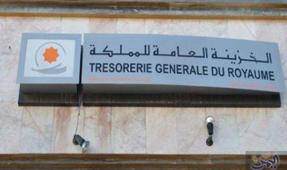ارتفاع المديونية الداخلية المغربية إلى 57 مليار دولار نهاية أيار الماضي Novelty Sign Light Box Home Decor