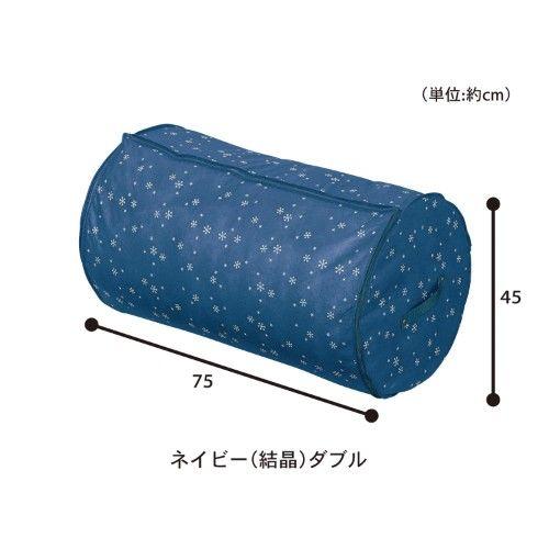 防ダニ生地使用丸めてスッキリ縦型布団収納【ネット限定カラーあり】|通販のベルメゾンネット