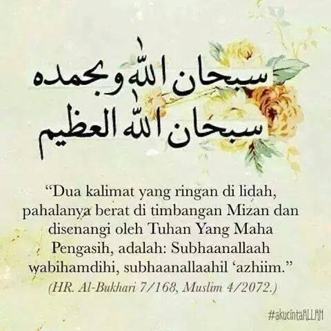 https://www.facebook.com/muslim.or.id/photos/a.177951685592331.60082.122498487804318/771335082920652/?type=1