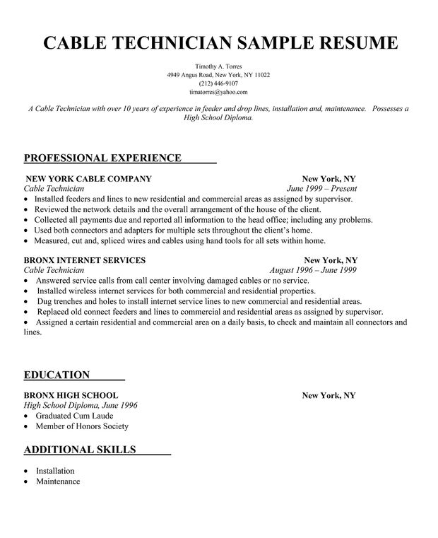Cable Technician Resume Sample Resume Samples Across All - resume high school diploma