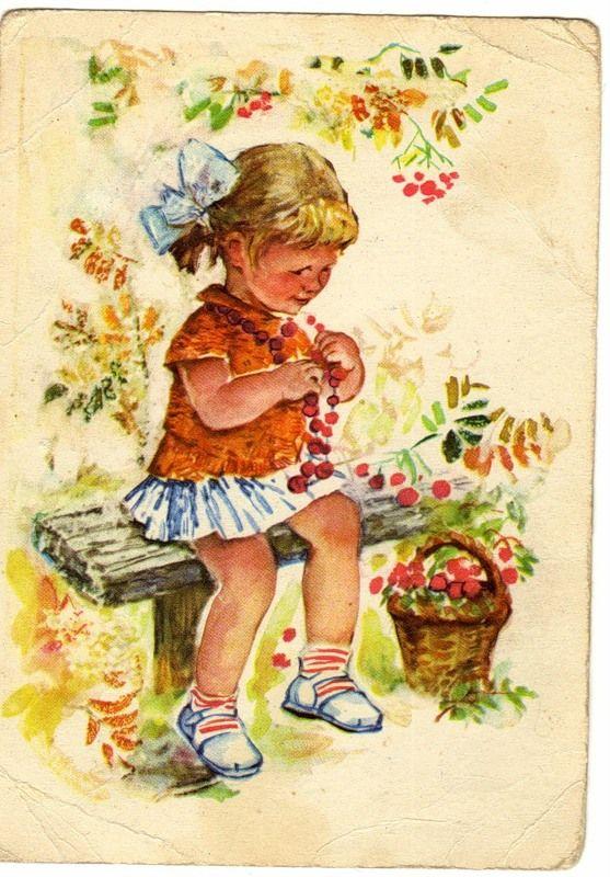 Почтовые открытки художники, днем