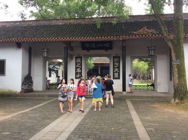 Changsha-Yuelu