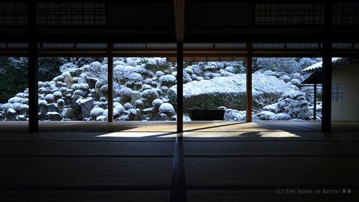 Chishakuin temple / 智積院