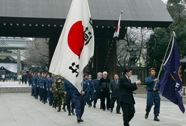 February 11,   660 BC: Japanese empire is established  -   According to the earliest Japanese history books, on this day in the year 660 BC the first Japanese emperor, Jimmu, was crowned. ﴾Above﴿ Worshipers holding Japanese flags visit the Yasukuni Shrine to celebrate National Foundation Day on Feb. 11, 2003 in Tokyo, Japan.