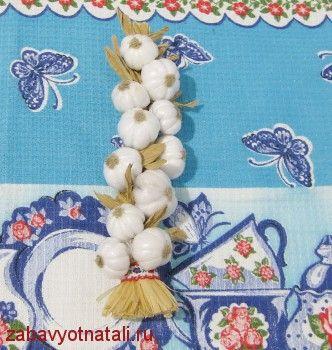 Плетенка чеснока