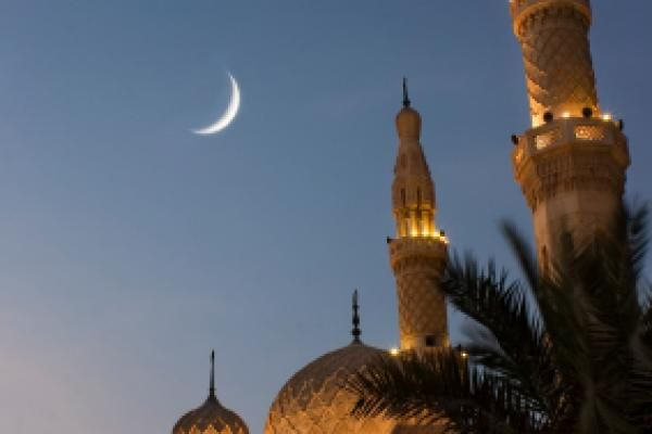 Al-Hijra; Muslim Religious Observance; November 4; Al-Hijra, the Islamic New Year, is the first day of the month of Muharram. It marks the Hijra (or Hegira) in 622 CE when the Prophet Muhammad moved from Mecca to Medina, and set up the first Islamic state.