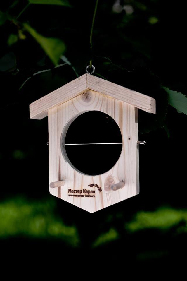 """Кормушка """"Спица"""". Мы предлагаем невероятно красивые и практичные кормушки для птиц, которые не только помогут пернатым выжить в зимние морозы, но и украсят сад."""