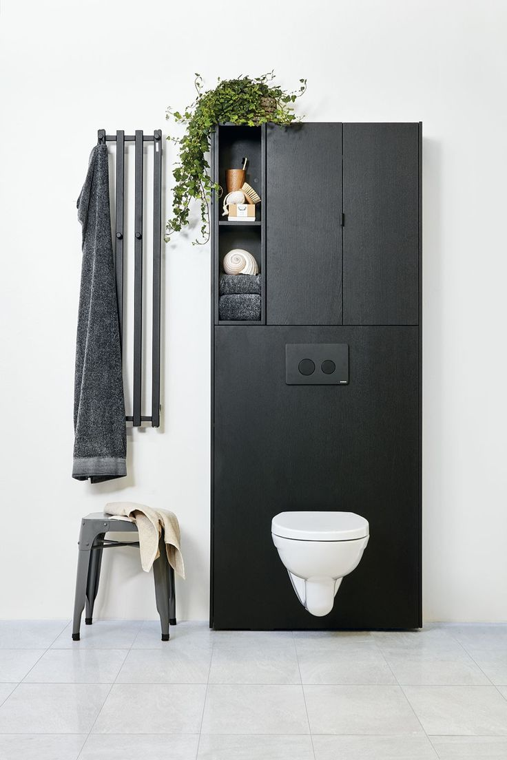 Det beste argumentet for å velge et vegghengt toalett er at det er enklere å rengjøre. I tillegg gir det badet et moderne touch. For deg som vurderer å skift...