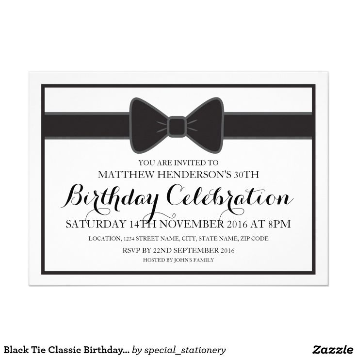 61 best {BIRTHDAY INVITATIONS} images on Pinterest | Anniversary ...