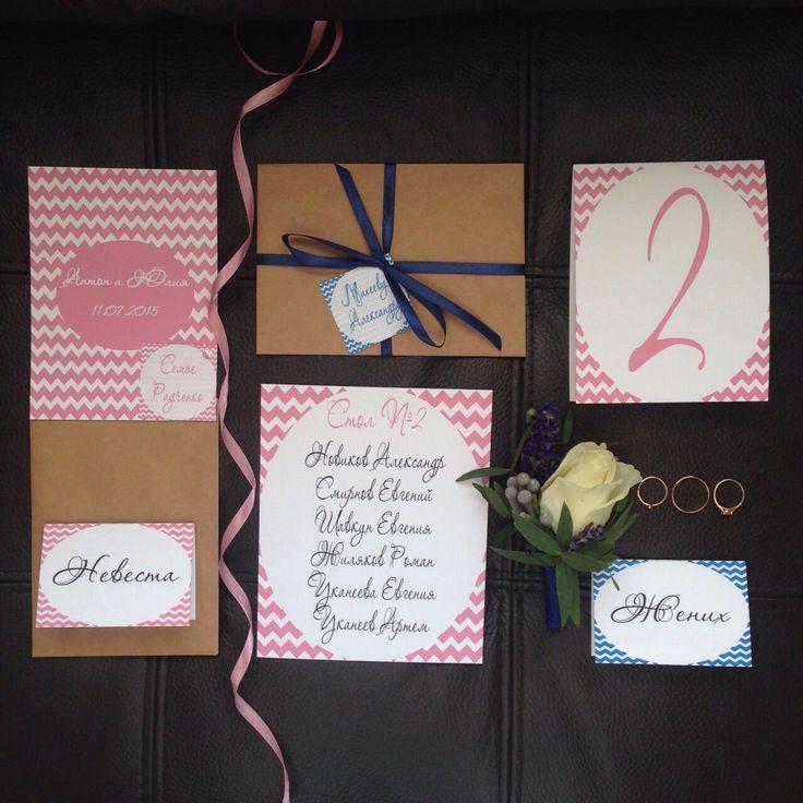 Приглашение в крафт-конверте, шевроны, розовый, фуксия, белый, зигзаг, зигзаги, зиг-заг, zigzag, chevron, shevron, invitation, wedding, stationery, приглашения, свадьба