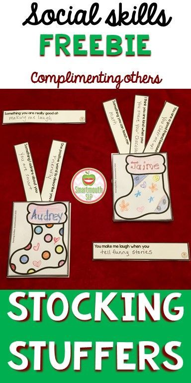 Grab this FREE social skill craftivity to work on giving and receiving compliments this holiday season!