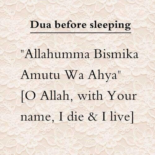 Ameen - Dua before bedtime