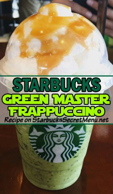 Two of our favorite things put togethter! Star Wars and Starbucks! Try the Green Master Frappuccino modelled after Yoda, our favorite Jedi Master!
