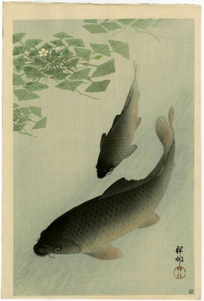Koson japanese woodblock print two koi fish carp 1926 for Koi fish paintings prints