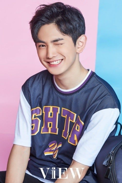 """Lee Eui Woong From """"Produce 101 Season 2"""" Talks About His Resemblance To GOT7's Jinyoung 