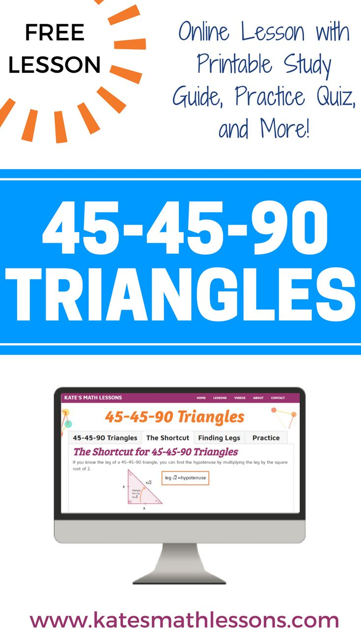 454590 Triangles