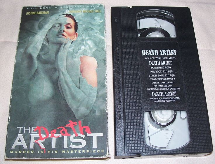 The Death Artist VHS Screener Justine Bateman Anthony Michael Hall OOP