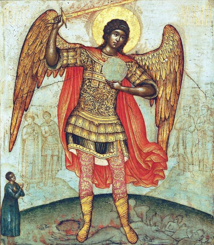 Apparition of St. Michael the Archangel