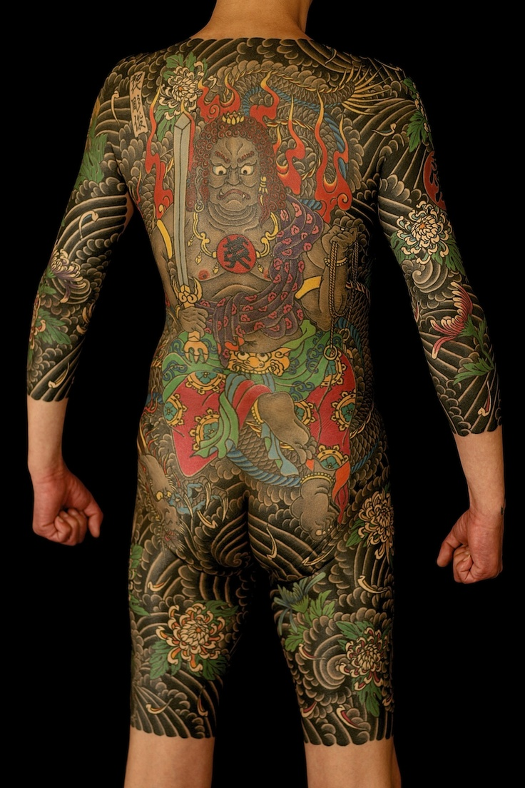 Japanese tattoos feb 27 frog tattoo on foot feb 25 japanese tattoo - Horitoshi 1st Asian Tattoostattoo