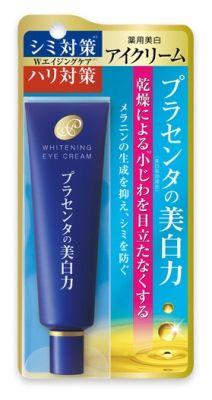Крем с экстрактом плаценты для кожи вокруг глаз (с отбеливающим эффектом) 30 гр,арт.236037-Интернет-магазин японской косметики «Jap-Rf.ru» | Купить лучшую косметику из Японии по низким ценам