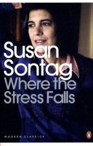 Letter to Borges: Susan Sontag on Books, Self-Transcendence, and Reading in the Age of Screens – Brain Pickings
