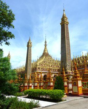 Thanbodday Pagoda of Monywa,  Myanmar Burma