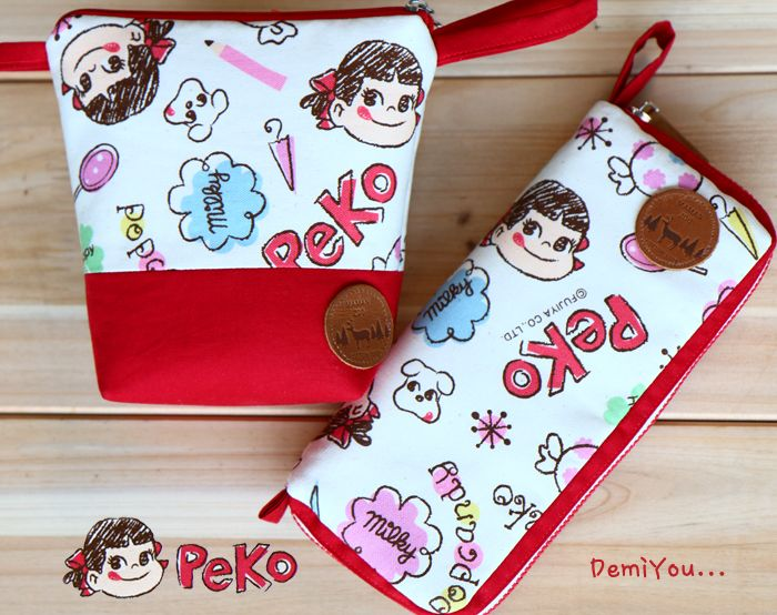 PeKo Pencil Case & Pouch