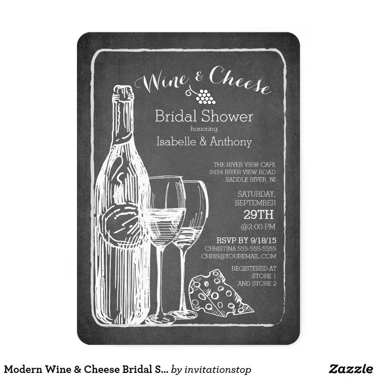 Modern Wine & Cheese Bridal Shower Invitation Modern chalk sketch wine & cheese bridal shower party invitation features a wine bottle, wine glasses, grapes and a piece of cheese set on a modern chalkboard background. Flip our contemporary blackboard wedding shower party invitation over to view a matching back for a special touch. Perfect for a fall, winter, spring & summer bridal shower