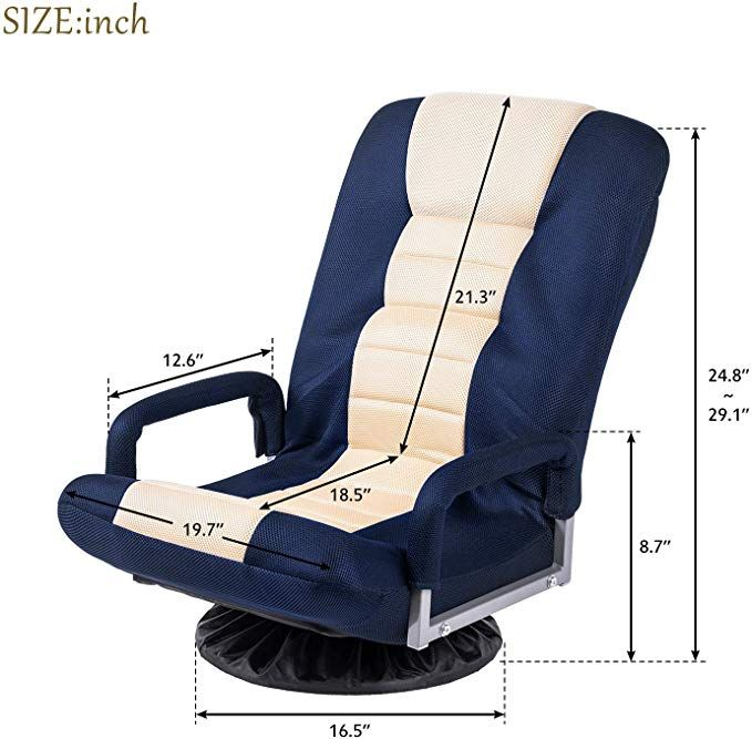 Floor Gaming Chair Soft Floor Rocker 7 Position Swivel Chair
