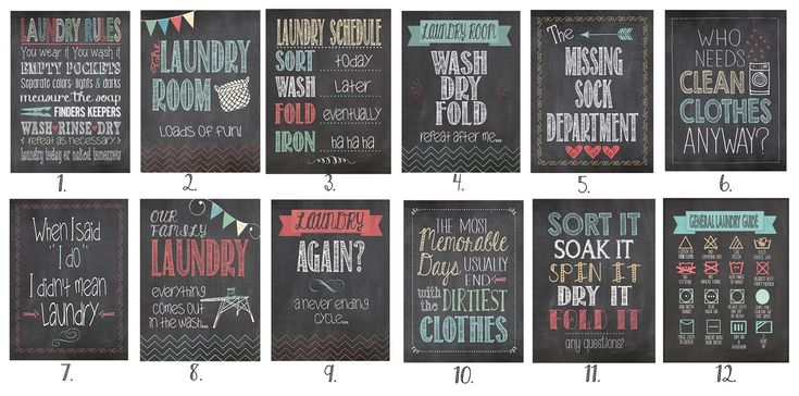 LAUNDRY CHALKBOARD PRINTS-BUY ONE GET ONE FREE-BLOWOUT SALE! | Jane