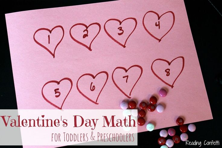 Valentine's Day math activities for toddlers and preschoolers