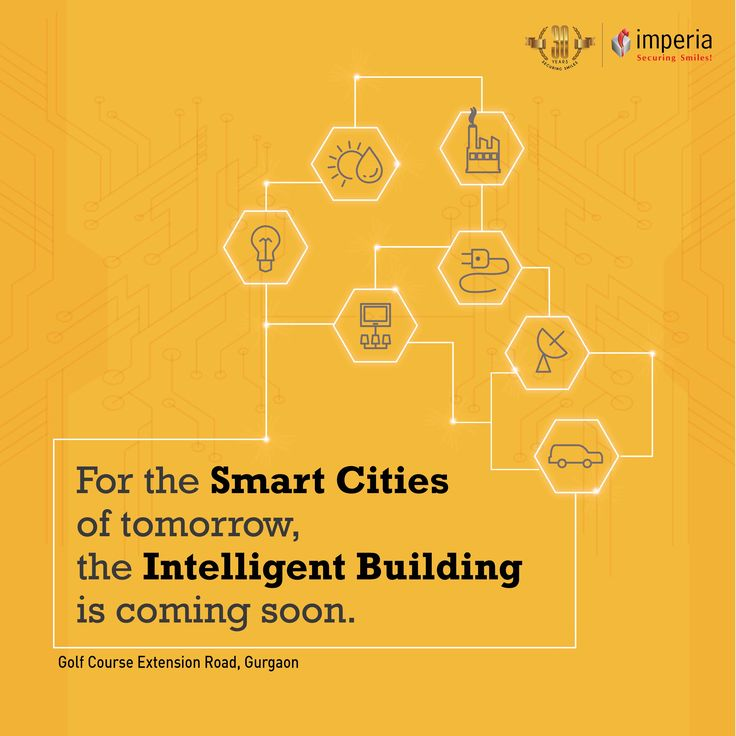 For the smart cities of tomorrow the intelligent building is coming soon