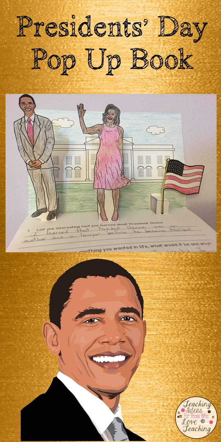 This Presidents' Day learn about President Obama, and put together fun pop up books.