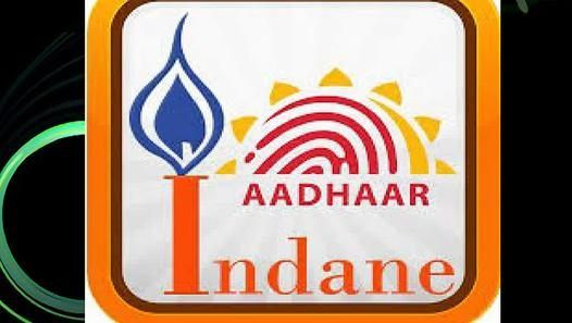 Now get more details  about Indane Gas, Indane Gas Booking Online, New Connection Booking, Indane Gas Refill Booking, Indane Gas Customer Care, transfer Indane Gas connection http://www.indianegas.co.in/transfer-a-connection