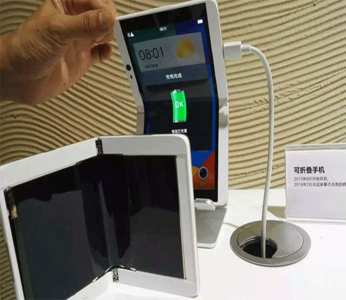 Oppo's New Phone Foldable