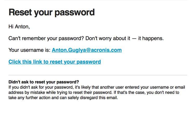 Acronis: Password reset