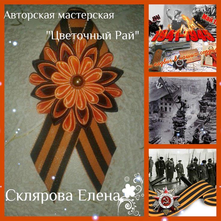 Елена Склярова (Ковалева) ЛНР Россия - Фото | OK.RU