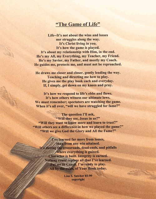 My Church Family Poem | ... Original Inspirational Christian Poetry - Poems - The Game Of Life ...