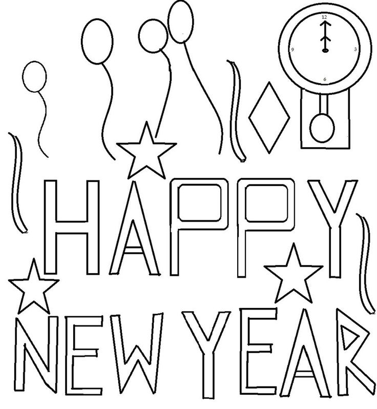 Kids New Year 2016 Printable Coloring Pages For