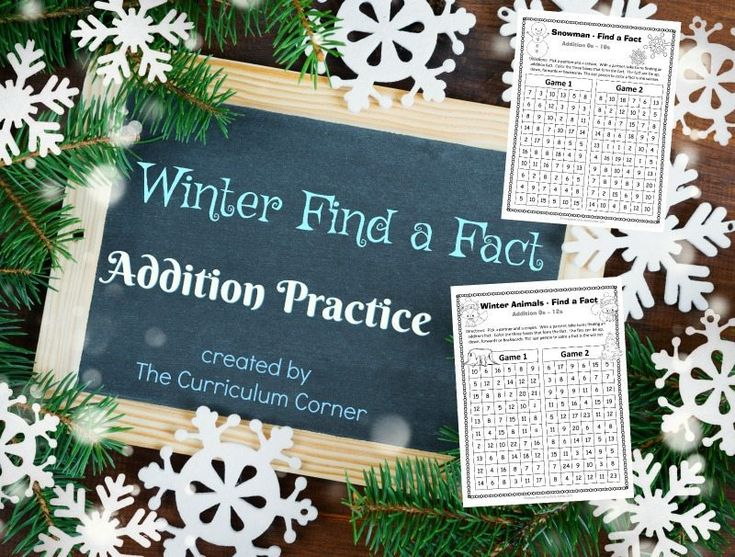 These winter addition fact practice games are designed to offer basic fact practice in a fun and engaging format! his set of math fact practice games is designed to meet that need in classrooms or for at home practice! The winter theme also makes these perfect for adding a little fun during the long, winter months.